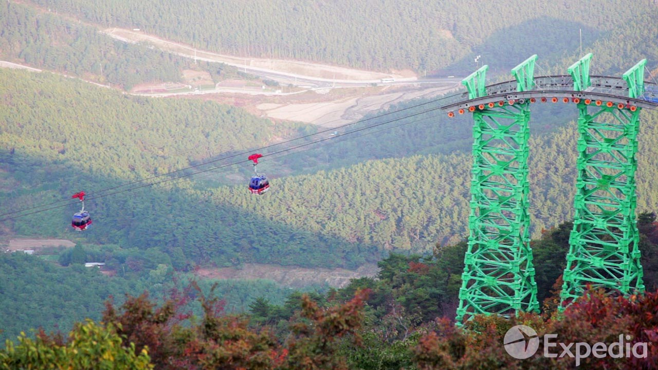 Hallyeo Waterway Observation Cable Car Vacation Travel Guide   Expedia